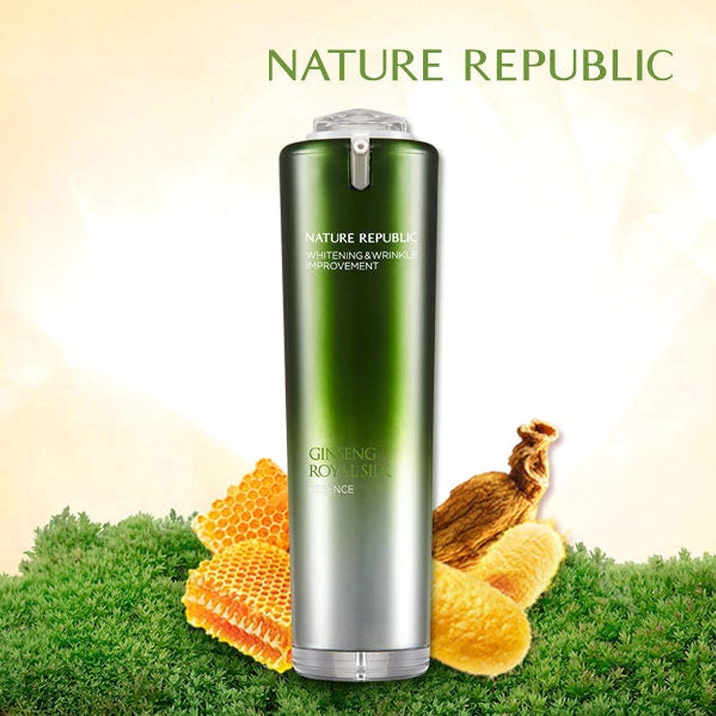 ロードされた金額移民NATURE REPUBLIC/人参ロイヤルシルクウォーターリーエッセンスNature Republic、Ginseng Royal silk Watery Essence 40ml(海外直送品)