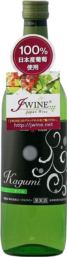ホバート起きている導入するエーデルワイン かぐみ [ 白ワイン 甘口 日本 720ml ]