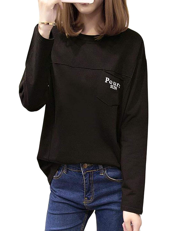 (ニカ)レディース トップス 無地 白 黒 Tシャツ カットソー ゆったり おしゃれ 長袖 シャツ シンプル パーカー トレーナーパーカー 韓国ファッション