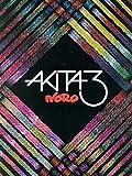 Noro Akita 3 12 designs using 12 different Noro yarns