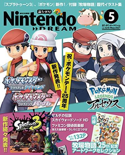 Nintendo DREAM(ニンテンドードリーム) 2021年 05月号 [雑誌]