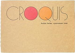 マルマン スケッチブック クロッキー ポケット判 画用紙 S163 10冊セット