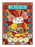 BBJOZ 新年の要素のジグソーパズル-カンヘイファットチェパズル-大人の10代の子供たちがおもちゃをリラックスギフト(300/500/1000ピース) BBJOZ DQYC (Color : B, Size : 300pcs)