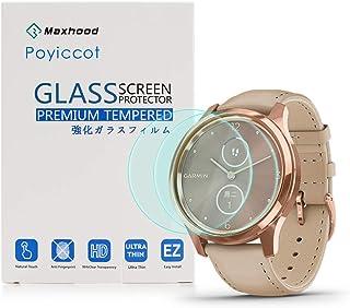 Poyiccot GARMIN(ガーミン) vivomove Luxe 腕時計保護フィルム,5枚 9H 強化 ガラス 保護フィルム 対応 腕時計GARMIN(ガーミン) vivomove Luxe