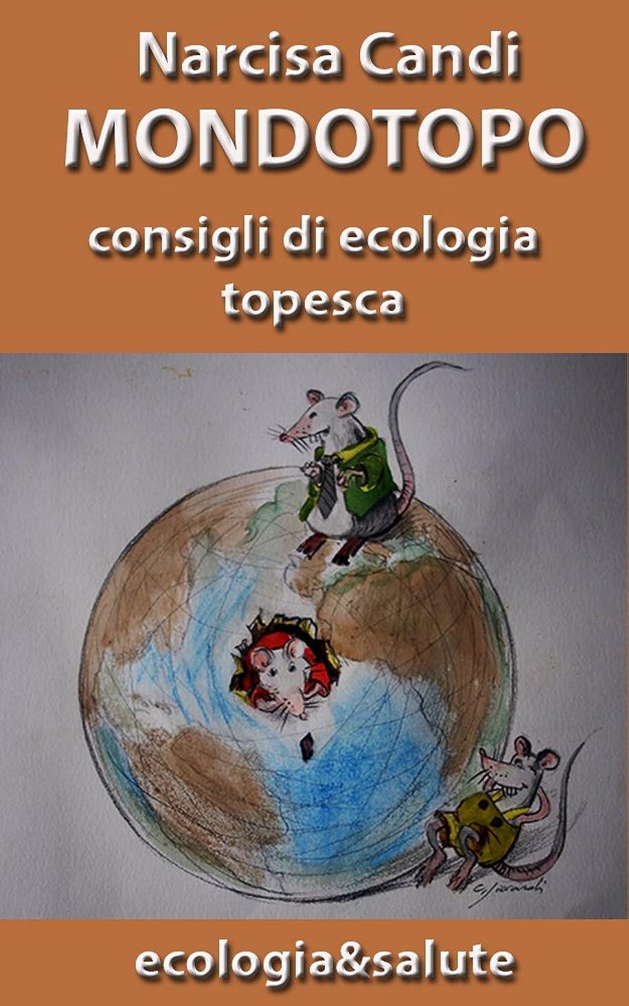 地震句努力するMondotopo (ecologia&salute Vol. 4) (Italian Edition)