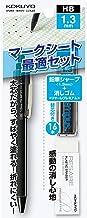 コクヨ シャープペン マークシート 最適セット 1.3mm PS-SMP101D