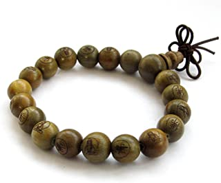 Tibetan Buddhist Green Sandalwood Beads Prayer Wrist Bracelet Mala