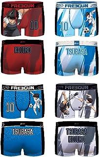 FREEGUN Lot de 4 Boxers gar/çon AKTIV Captain Tsubasa