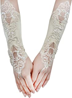 JISEN Women Banquet Party Fingerless Elegant Lace Embroidered Bridal Gloves 11 Inch