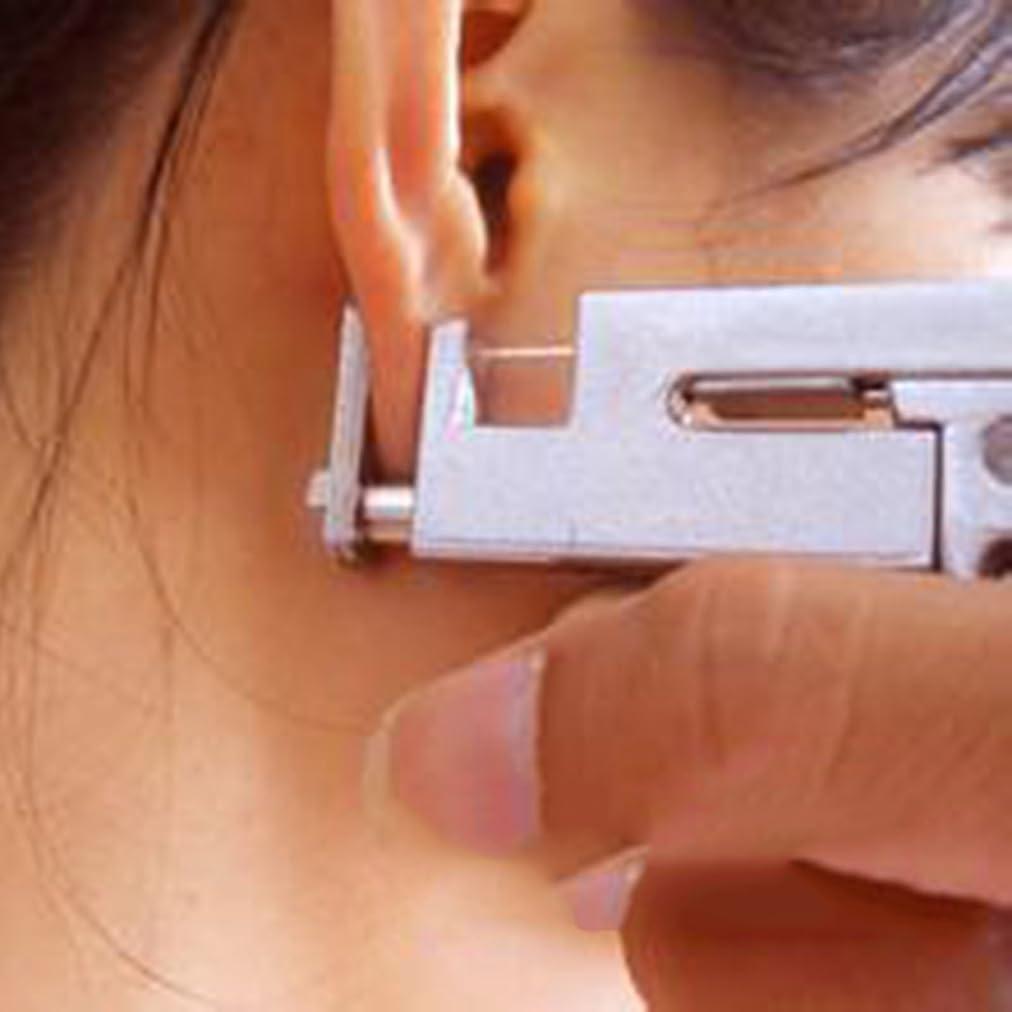 キャメルクレデンシャルマダムプロの耳ボディ鼻ピアスガン 工作機械キットセット+ 98個スチールスタッド 使いやすい
