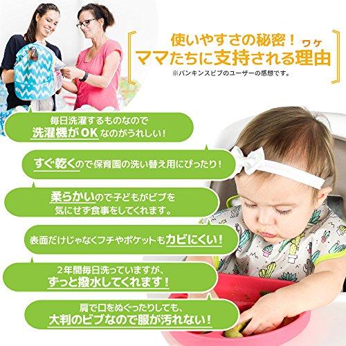 バンキンス 油が落ちるスタイ 日本正規品 スーパービブ 柔らかくて軽量 洗濯機で洗えてすぐ乾く お食事用防水ビブ 6~24ヶ月 Cacti グレー S-111