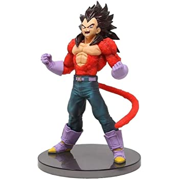 Banpresto Dragon Ball GT Vegeta Super Saiyan 4 Blood of Saiyans - Special