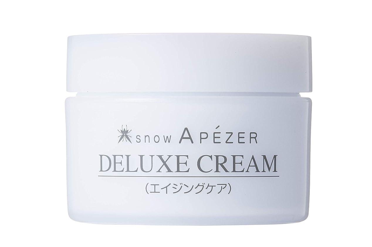 制限ファセット生き物APéZER(?????) 和漢 化粧品 snow APEZER(スノーアペゼ) デラックス クリーム 天然 はりつや肌 しっとり 保湿 無添加 スキンケア しわ たるみ