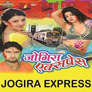 Jogira Express