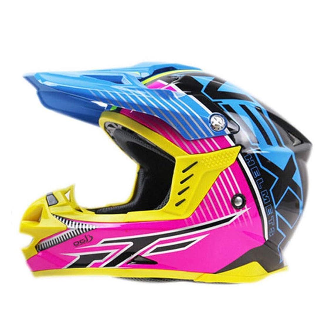 マルクス主義実行可能順番TOMSSL高品質 フルフェイスモトクロスヘルメット高速道路オフロードレーシングヘルメットプロのモトクロスレース用ヘルメット安全ヘルメットダウンヒル - 、赤、黄、青 - 大 TOMSSL高品質 (Size : L)