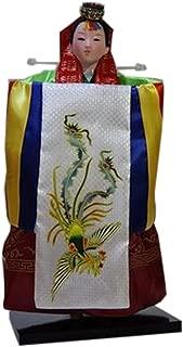 Kylin Express Girl's Best Gift Korean Furnishing Articles Oriental Doll, No.2