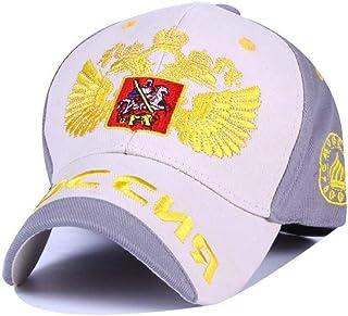 Axlgw Fashion Sochi Gorra rusa 2017 Rusia Bosco Gorra Snapback Sombrero Sunbonnet Deportes Cap para Hombre Mujer Hip Hop, beige