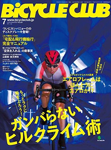 BiCYCLE CLUB (バイシクルクラブ)2017年7月号 No.387[雑誌]