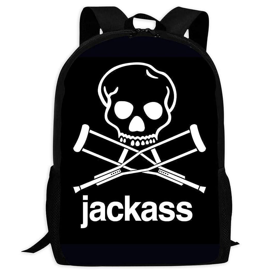 卒業支給中世の3D Jackass スクールバッグボトルサイドポケット付きの子供のバックパックの軽量ファッションの女の子
