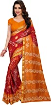 daindiashop-USA Indian Women Saree Bandhani Sari Special Occasion Navratri Diwali Outfit in Multi Tafeta Silk