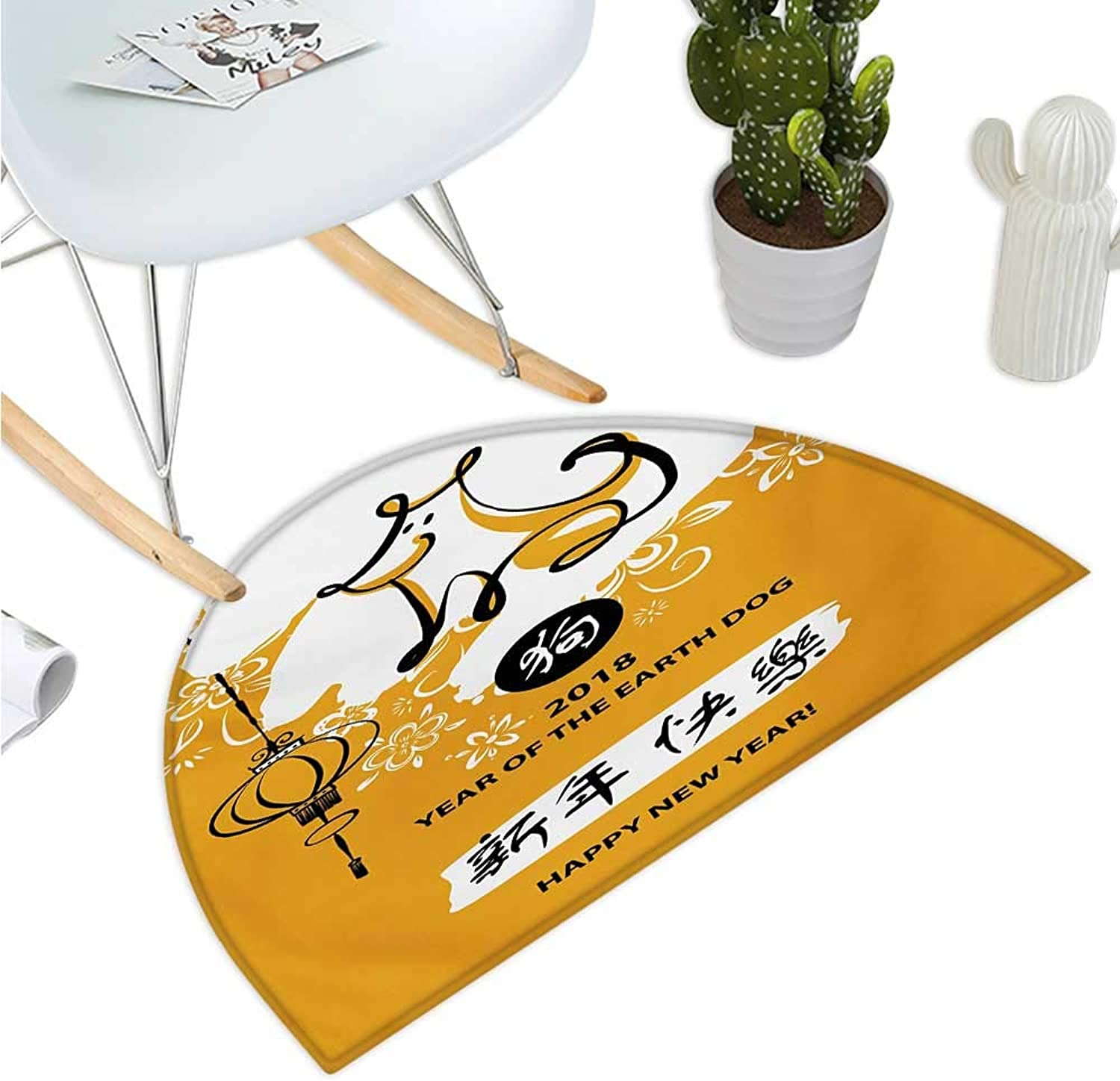 Year of The Dog Semicircle Doormat Hand Drawn Canine Design with Flower Sketch on Warm colord Backdrop Halfmoon doormats H 43.3  xD 64.9  orange and Black