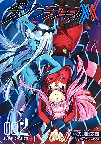 Darling In The FranXXX: Blue Lock Manga Volume 2 (English Edition)