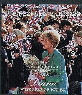 The People's Princess: Diana, Princess of Wales, Single Stamp Pane, Turkmenistan 1997