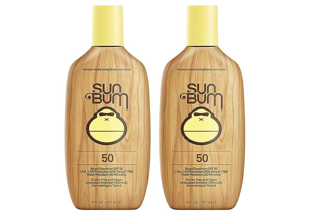 仕事に行くバックアップ毒性Sun Bumモイスチャライジングpjoxs日焼け止めローション、SPF 50?(2パック)
