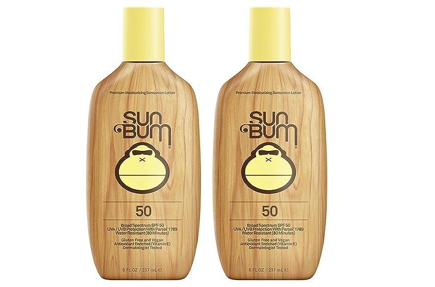 カスケード幾分難しいSun Bumモイスチャライジングpjoxs日焼け止めローション、SPF 50?(2パック)