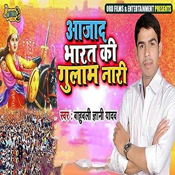 Azaad Bharat Ke Gulam Naari