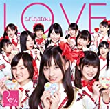 LOVE-arigatou- 歌詞