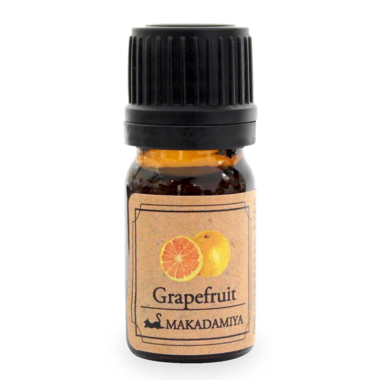 遅れアラブ検閲グレープフルーツ5ml 天然100%植物性 エッセンシャルオイル(精油) アロマオイル アロママッサージ aroma Grapefruit