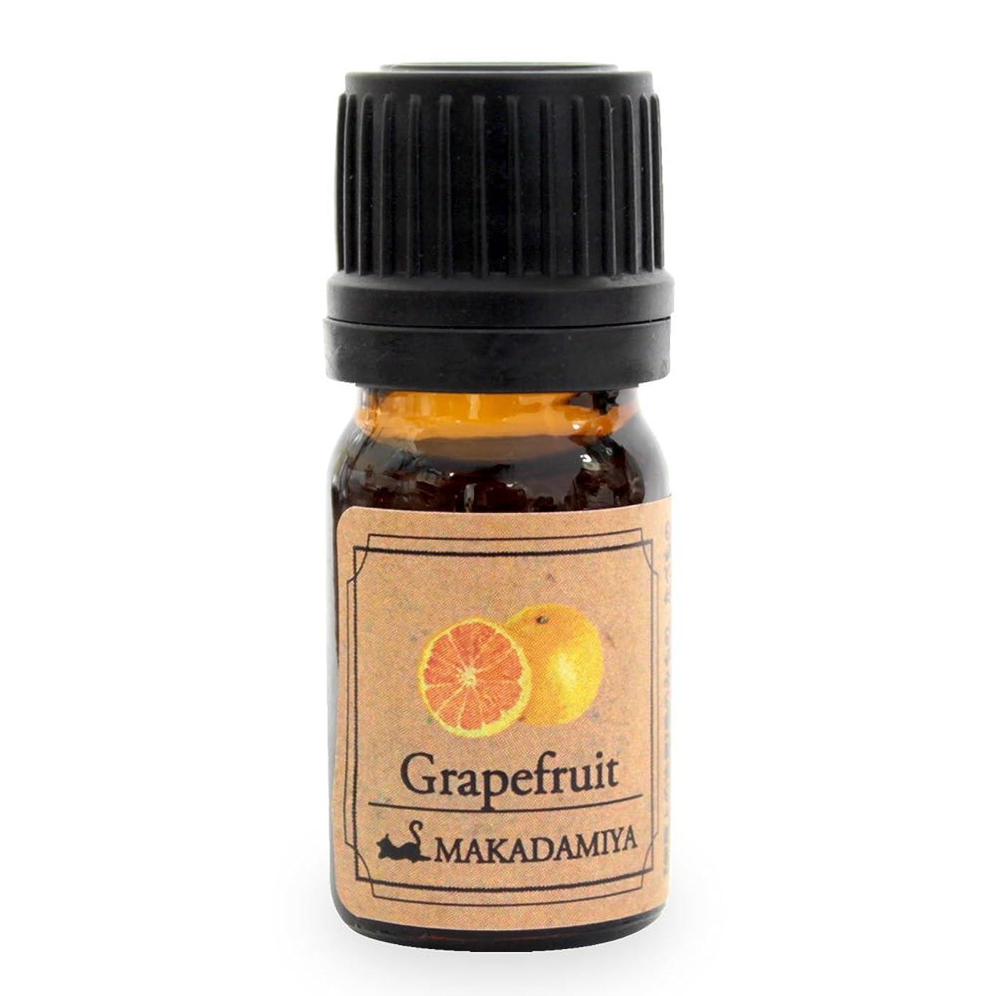 誤解させる見かけ上推測するグレープフルーツ5ml 天然100%植物性 エッセンシャルオイル(精油) アロマオイル アロママッサージ aroma Grapefruit