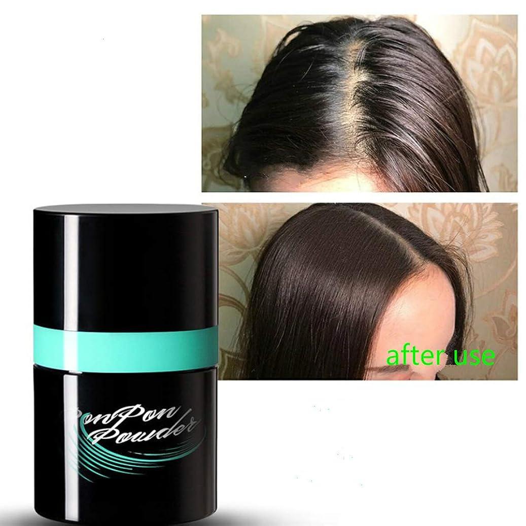 風変わりな減衰パイプRabugoo 女性男性ふわふわ薄いヘアパウダー防塵ヘアスプレー増加ヘアボリュームスタイリングパウダーツール