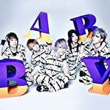 B.A.B.Y. 歌詞