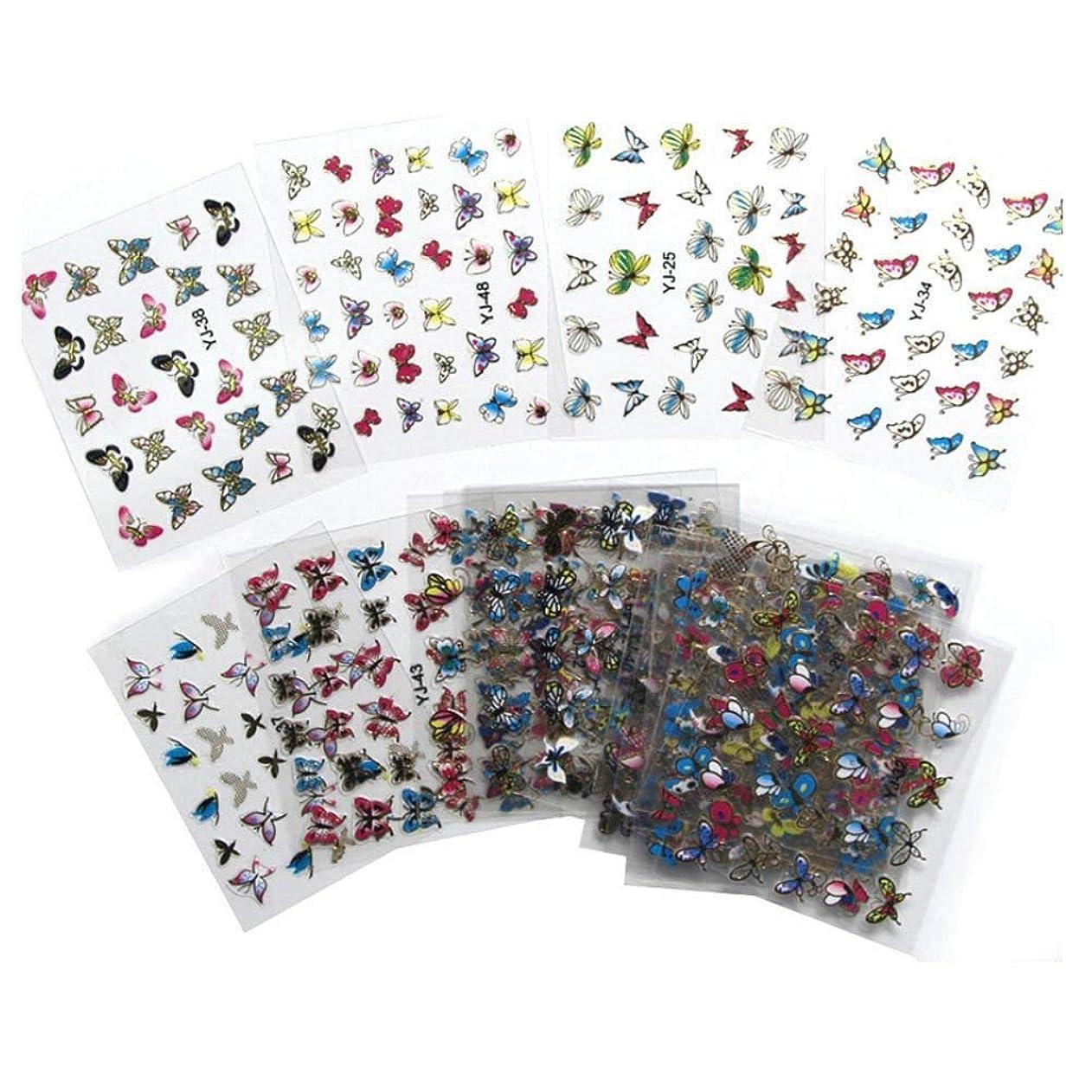 世界の窓チキン注文SODIAL 24枚 カラフルな3D蝶ネイルアート転送ステッカー マニキュアのヒントデカール/女性女の子のためのデコレーションラップ