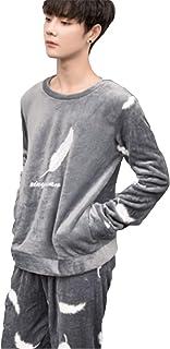 [サ二ー] メンズ ルームウェア 長袖 厚手 二点セット 前開き ストライプ チエック柄 部屋着 ゆったり 上下セット パジャマ ロング丈 秋冬 ナイトウェア 大きいサイズ 違うデザイン 人気