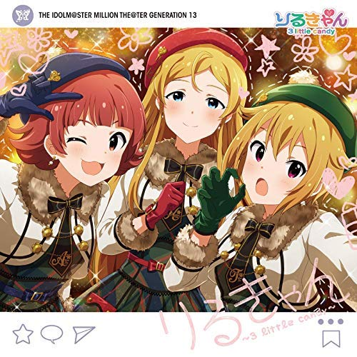 【初回生産特典あり】THE IDOLM@STER MILLION THE@TER GENERATION 13 りるきゃん ~3 little candy~ (購入者...