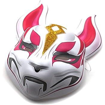 Costumi di Halloween Carnevale Feste Mask Fancy Dress Prop Volpe Deriva Maschere TRUBUY Maschera di Fox in Lattice