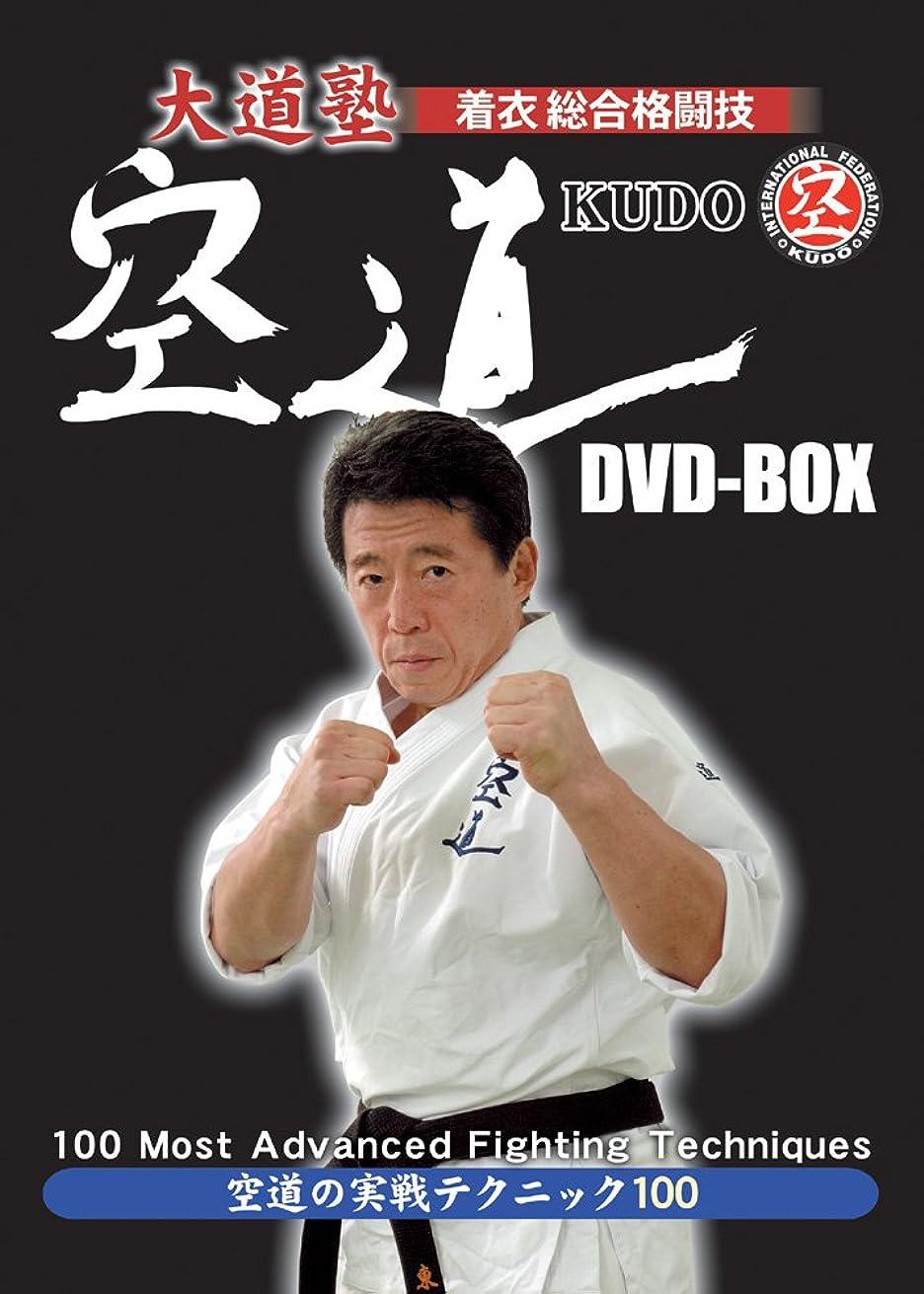 囚人あご欺大道塾 着衣総合格闘技 空道 DVD-BOX