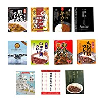 西日本一周 ご当地 グルメ レトルト カレー11種類 詰め合わせ セット(贈答 ギフト 景品)
