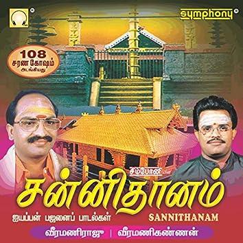Sannithanam