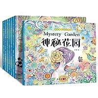 正版 全8册子 秘密花园涂色书 彩铅书填色书 手绘 成人涂色书 创意涂鸦填色 神秘花园