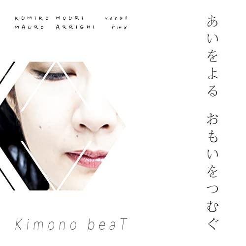 Spinning the thread of our love (feat. Mauro Arrighi) de Kimono ...