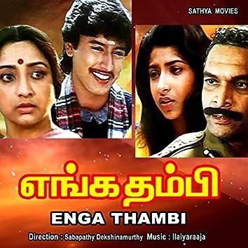 Enga Thambi (Original Motion Picture Soundtrack)