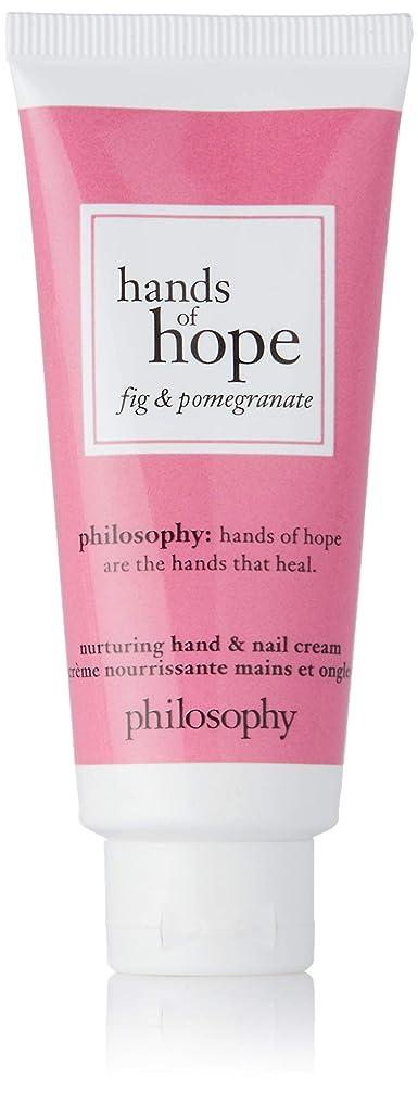抑止するスイッチ消費するフィロソフィー Hands of Hope Fig & Pomegranate Hand & Nail Cream 30ml/1oz並行輸入品