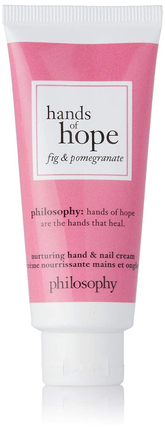 ファブリック可塑性閉塞フィロソフィー Hands of Hope Fig & Pomegranate Hand & Nail Cream 30ml/1oz並行輸入品