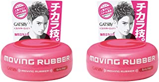 Gatsby Moving Rubber Hair Wax 80g Set - Spiky Edge - 2pc (Harajuku Culture Pack)