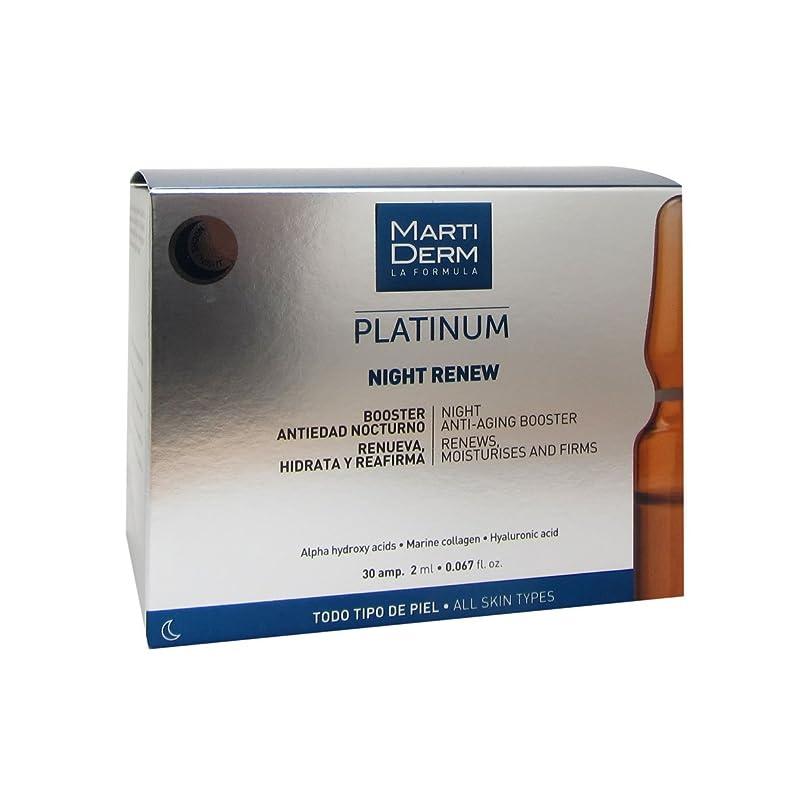 奨学金成功稚魚Martiderm Platinum Night Renew Ampoules 30ampx2ml [並行輸入品]