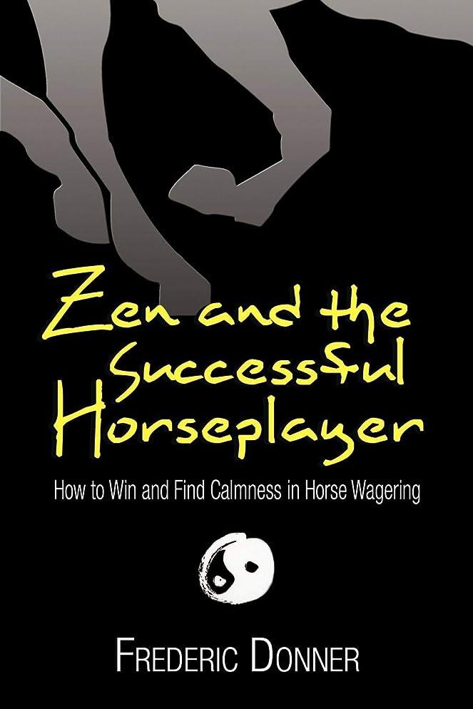 過激派ファウル眉をひそめるZen and the Successful Horseplayer